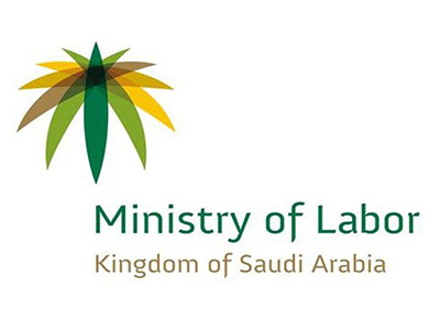ministry-of-labor400x300