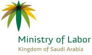Ministry of Labor KSA